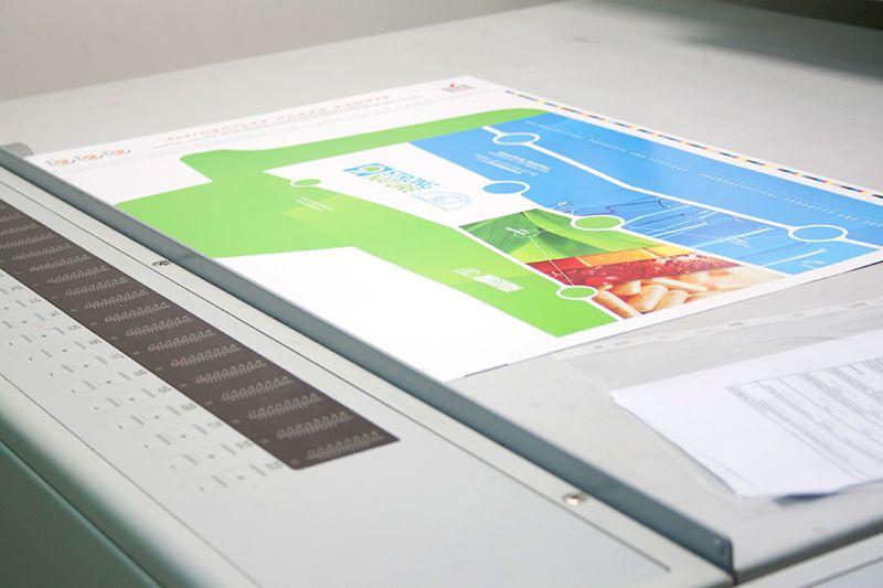 7a71c4528b3 printed material. printed material · offset printing machine